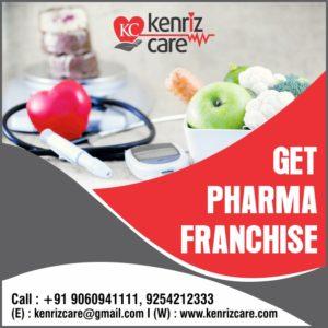 Cardiac and Diabetic Franchise in Maharashtra